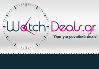WatchDeals.gr